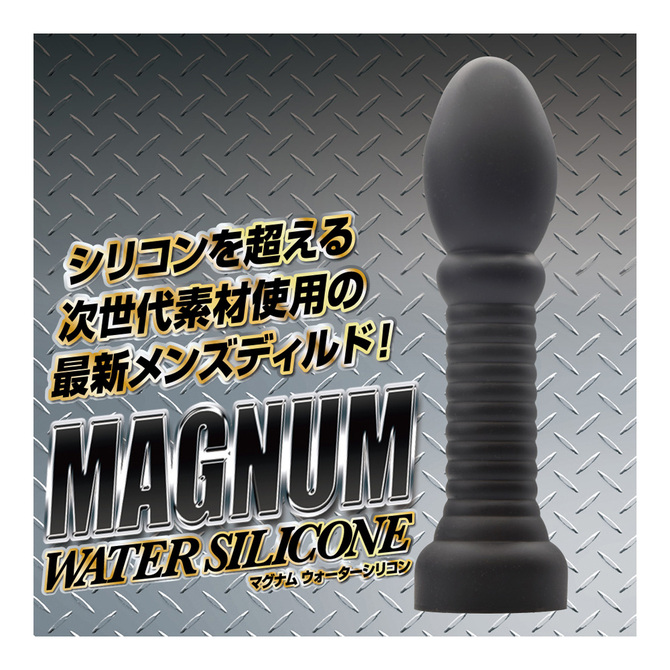 マグナム ウォーターシリコン 05 商品説明画像3