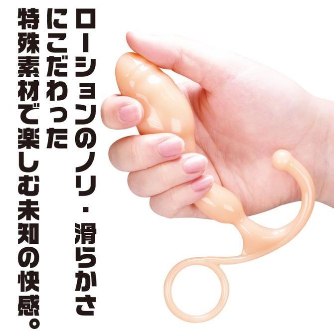 カルマ タウロス ◇ 商品説明画像5