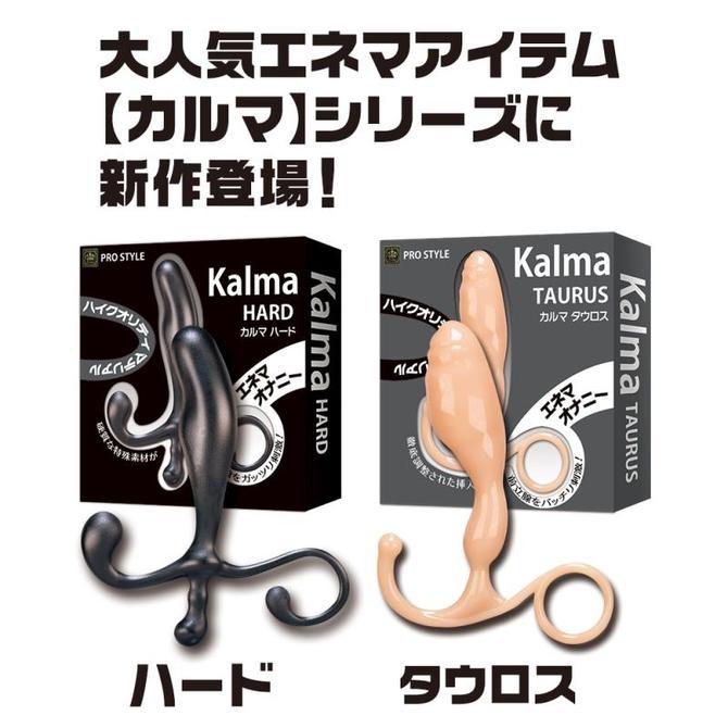 カルマ ハード 商品説明画像6