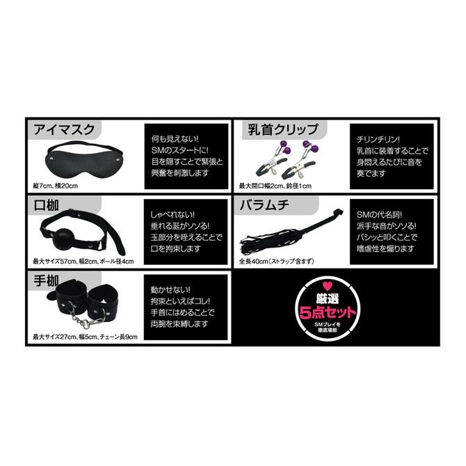 SMV (SMファイブ)     TBSP-063 商品説明画像5