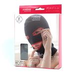 例のデニム/みつ穴ジッパーマスク     REIO-004