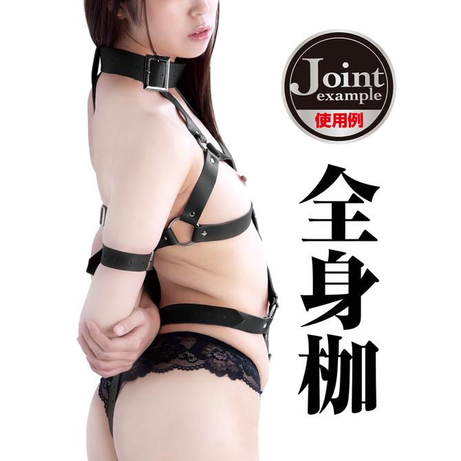 SMart[スマート] JOINT_007 全身枷 BLACK 商品説明画像4