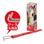 SMart[スマート] JOINT_010 鼻フック RED