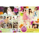 Love Story's 〜スウィート・リンクス〜(ラブストーリーズ スウィートリンクス) LOVE-002