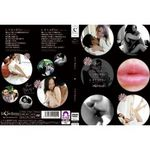 Love Story's 〜Bitter&Sweet〜(ラブストーリーズ ビター&スウィート)LOVE-004