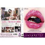 Love Story's 〜ラズベリー〜(ラブストーリーズ ラズベリー) LOVE-006