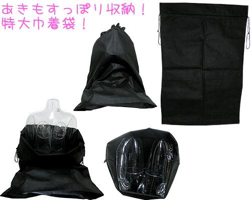 【業界最安値!】特大 巾着袋 商品説明画像1
