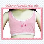 【販売終了・アダルトグッズ、大人のおもちゃアーカイブ】リボン付チェックラインキャミソール ドール用 ピンク