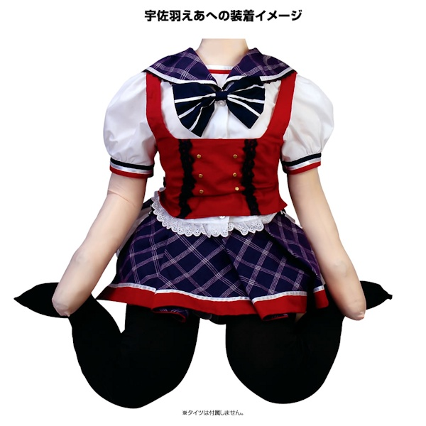 【期間限定380ポイント還元!】えあ★こす キャラなりッ!すきすき制服 商品説明画像2