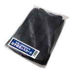 女子校生の使用済みスカート 21810