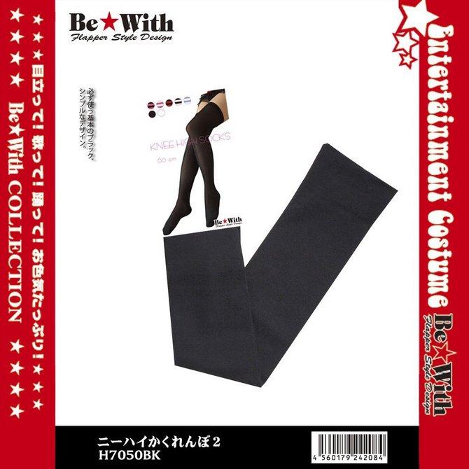 ニーハイかくれんぼ2/黒ニーハイソックス  7050 ◇ 商品説明画像2