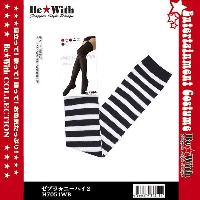ゼブラ★ニーハイ2/白と黒のボーダーニーハイソックス  商品説明画像2