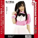 【販売終了・アダルトグッズ、大人のおもちゃアーカイブ】【Be★With-ex】まりあメイド