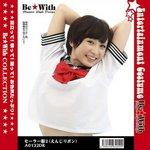 【Be★With-ex】セーラー服2 えんじリボン ◇