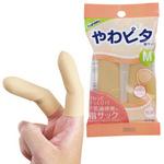 やわピタ指サック(抗菌) Mサイズ ◇