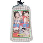 【販売終了・アダルトグッズ、大人のおもちゃアーカイブ】新妻の寝室