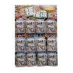 【販売終了・アダルトグッズ、大人のおもちゃアーカイブ】ニュー萬両 福福箱(台紙)12個