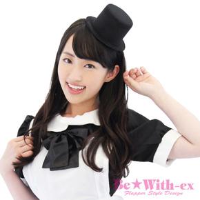 【販売終了・アダルトグッズ、大人のおもちゃアーカイブ】ミニシルクハット