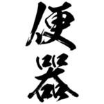 TATTOO(タトゥ) J005 ◇