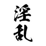TATTOO(タトゥ) K004 ◇