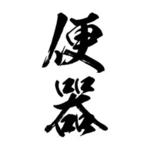 TATTOO(タトゥ) K005 ◇
