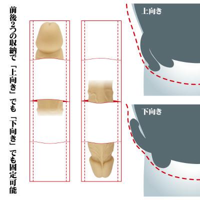 性リバーシブルパンツ M ◇ 商品説明画像3