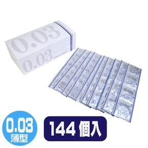業務用コンドーム ニューハーベスト 0.03 144個入(中西ゴム)