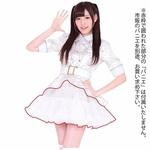 【ハロウィンセール!10月31日まで】アイドル道(ロード)Lサイズ
