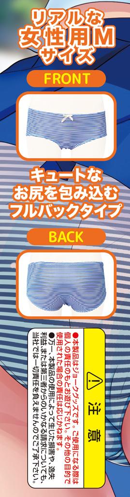 新・女子校生のパンツ#29 TMT-1067 商品説明画像4