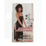 Marie'sLacyWear フローラル ロングサイドスリットドレス