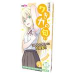 女子校生のワキガの匂いTMT-1169