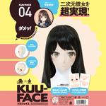 KUU-FACE[くうフェイス] 04. ダメッ! うなさか     UGPR-136