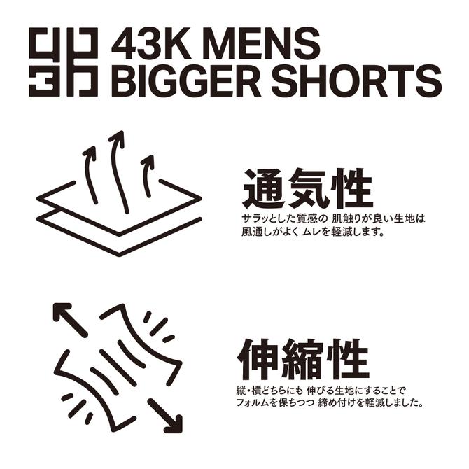 43K MENS BIGGER SHORTS BLUE/M     UGPR-155 商品説明画像6