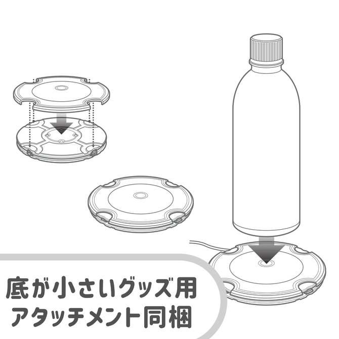 bb-con(日本製) 商品説明画像8