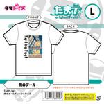 例のプールTシャツ LサイズTAMS-565