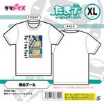 例のプールTシャツ XLサイズTAMS-566