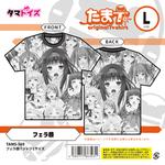 フェラ顔Tシャツ LサイズTAMS-569