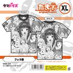フェラ顔Tシャツ XLサイズTAMS-570