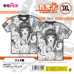フェラ顔Tシャツ 3XLサイズTAMS-571