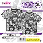 アヘ顔Tシャツ XLサイズTAMS-601