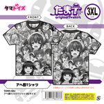 アヘ顔Tシャツ 3XLサイズTAMS-602