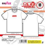 Tamatoys Tシャツ MサイズTAMS-650