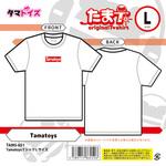 Tamatoys Tシャツ LサイズTAMS-651