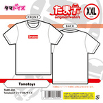 Tamatoys Tシャツ XXLサイズTAMS-653