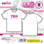 TMA Tシャツ MサイズTAMS-654