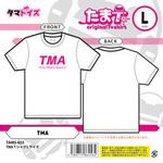 TMA Tシャツ LサイズTAMS-655