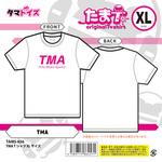 TMA Tシャツ XLサイズTAMS-656