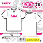 TMA Tシャツ XXLサイズTAMS-657