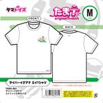 サイバーイグアナ エイTシャツ MサイズTAMS-665