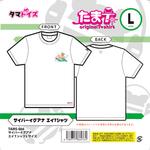 サイバーイグアナ エイTシャツ LサイズTAMS-666